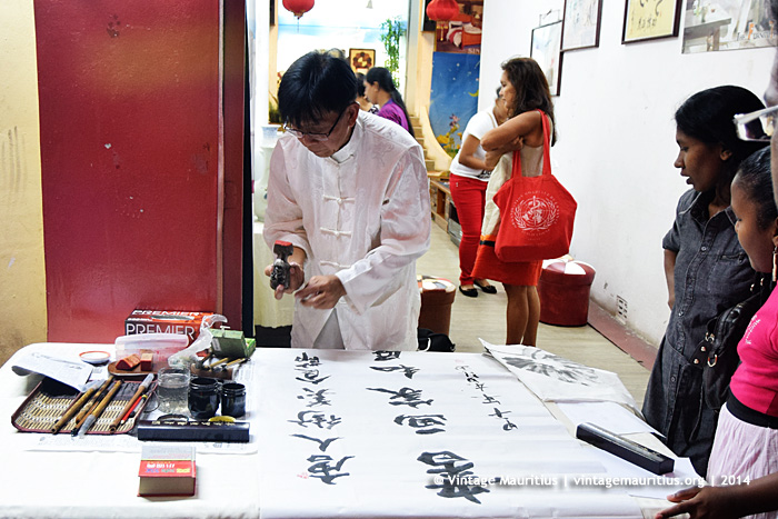 Port Louis China Town Mauritius Festival Chinese Calligraphy