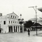 Port Louis – The Theatre and Pope Henessy Street – 1952