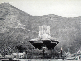 Port Louis - Tombeau Malartic - Broken in two - APR 1892
