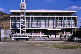 Port Louis - City Hall Viewed From Emmanuel Anquetil Building - 1974