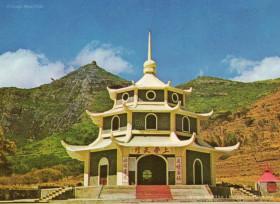 Tien Tan Chinese Pagoda - Port Louis - Mauritius