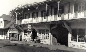 Vacoas - Dhuny Store - John Kennedy Ave - 1960s